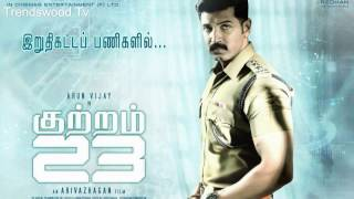 Kuttram 23 Movie Review | First Hit Movie Of 2017 | Trendswood