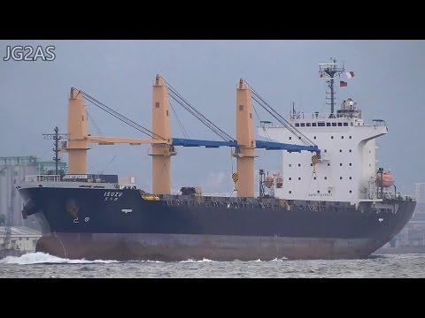 ISUZU 五十鈴 一般貨物船 NYK Bulk & Projects General cargo ship 2016-NOV