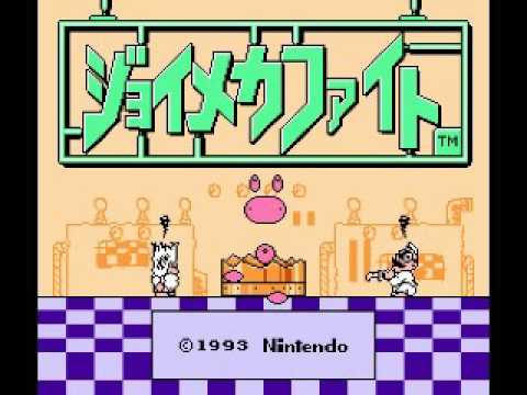 Joy Mech Fight (NES) Music - Boss Battle Ra