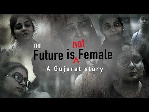 Women of Vadodara exposes the truth of the Gujarat model