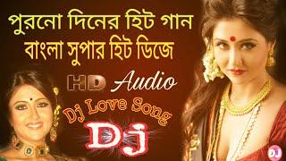 Download Video 90'Nonstop Bangla/পুরনো দিনের হিট গান বাংলা সুপার ডিজে রিমিক্স / MP3 3GP MP4