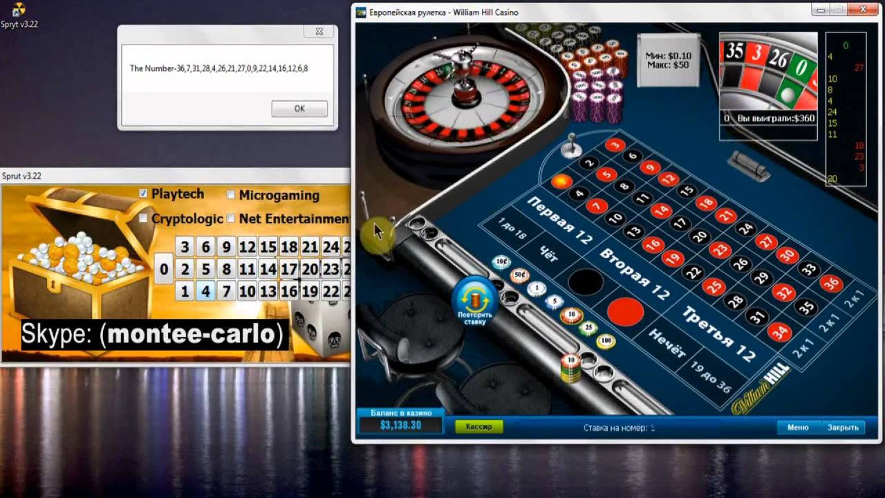 Online casino roulette software