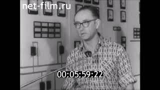 Паводок на Волге 1979 год. Докфильм СССР
