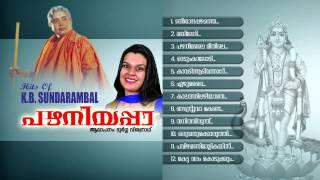 Video പഴം നീയപ്പാ | PAZHAM NEEYAPPA | Hindu Devotional Songs Malayalam | Hits of K.B.Sundarambal download MP3, 3GP, MP4, WEBM, AVI, FLV Oktober 2018