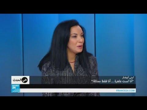 لبنى أبيضار: