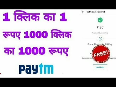 How earn money online made by technical power TECHNICAL POWER