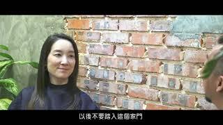 Publication Date: 2021-02-17 | Video Title: 青少年反叛是否無可避免 I 校長Chatroom 7I