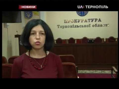 UA: Тернопіль: 16.01.2019. Новини. 13:30
