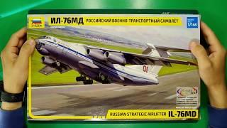 обзор модели ил-76 от «звезды»