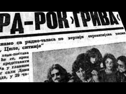GRIVA - KOG SAM DJAVOLA TRAZIO U TEBI