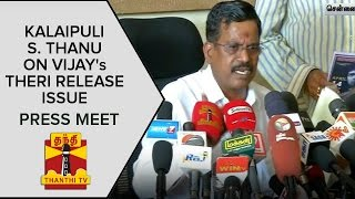 Kalaipuli S.Thanu's Press Meet On 'Theri' Release Issue in Some Theatres - Thanthi TV