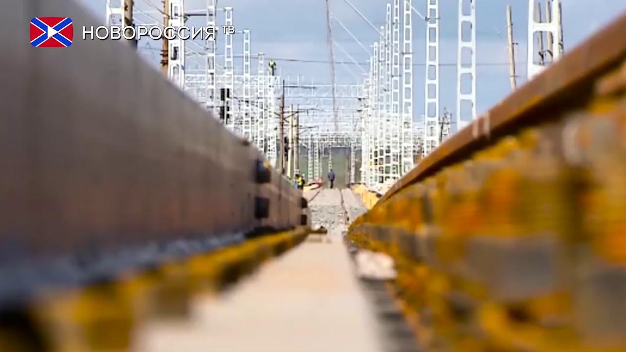 Россия запустила пассажирские поезда в обход Украины