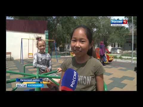 Городовиковск  получит 40 млн рублей на благоустройство