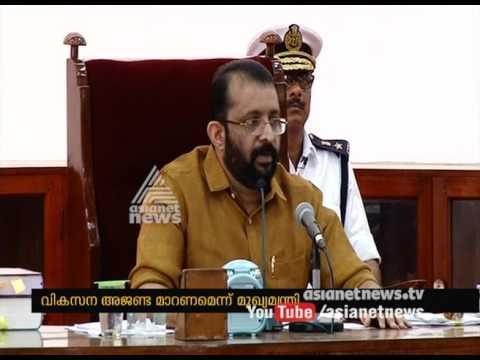 60 years of Kerala Legislative Assembly