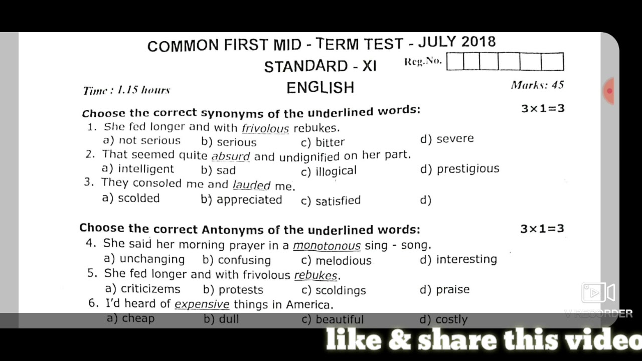 11th std 1st midterm English question paper// model question paper for 11th  July midterm