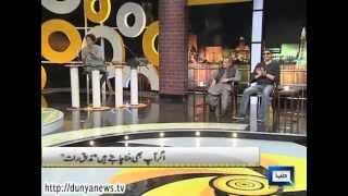 Dunya News -- Mazaaq Raat - 27-JAN-2014