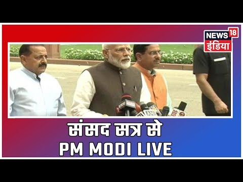 Oppn Shouldn`t Dwell on Numbers, Their Views Important for Healthy Democracy, Says Modi