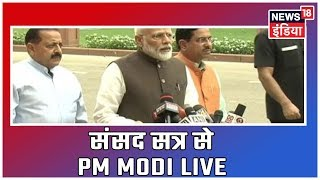 Oppn Shouldn't Dwell on Numbers, Their Views Important for Healthy Democracy, Says Modi
