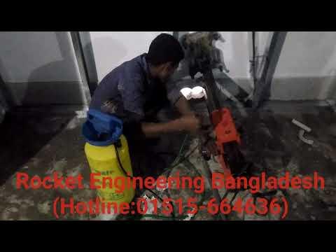 Diamond Core Drilling Work