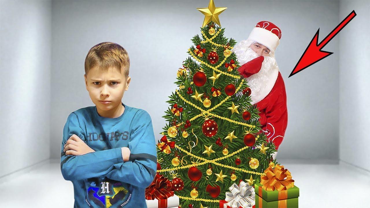 Новый год ОТМЕНЯЕТСЯ ????!!! Сережа не верит в ДЕДА МОРОЗА !!! скетчи для детей от Фаст Сергей