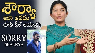 Actress Sai Pallavi Gives Clarity On Issue With...