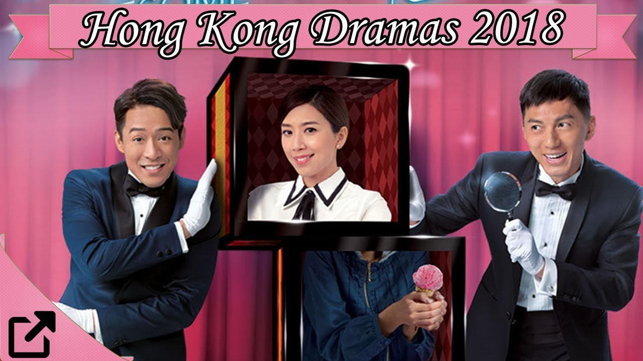Best Hong Kong Dramas 2018 So Far (#03)