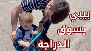 بعد غياب 10 سنوات .. رحلة عائلية ممتعة إلى حدائق الأردن 🇯🇴