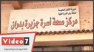 بالفيديو.. الرقابة الإدارية تكثف حملاتها على مراكز الألبان المدعمة بالجمهورية