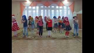 Танец Друзья Барбарики(Танец