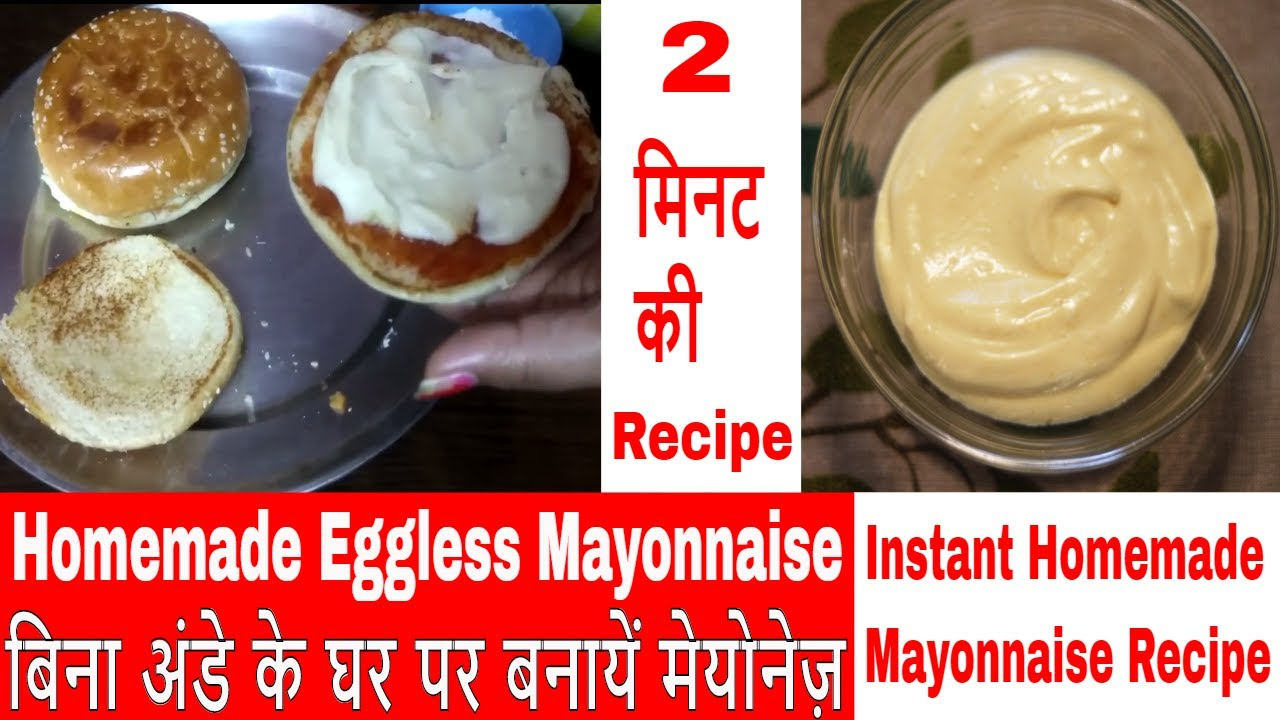 How to make Delicious Eggless Mayonnaise -Instant Homemade Mayonnaise Recipe in Hindi- Mayonnaise