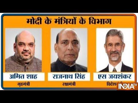 Modi Cabinet 2.0: Rajnath Singh gets defence, S Jaishankar external affairs. Check full list