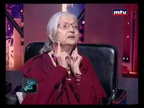 Hayda Haki Mariam Nour هيدا حكي مريم نور - YouTube