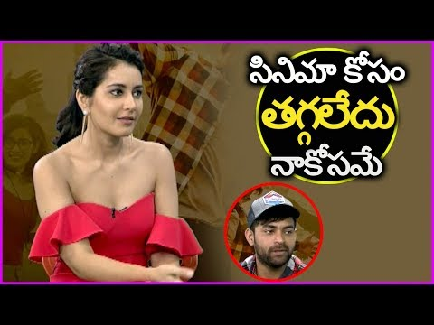 Rashi Khanna About Her Body Transformation & Weight Loss | Latest Interview | Tholi Prema