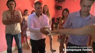РЖАЧ!!! Выкуп туфельки невесты!!!