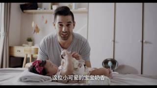 【科技業】Ventifresh | 產品介紹影片 | PIAD拍廣告