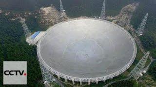 крупнейший радиотелескоп в мире начнет свою работу
