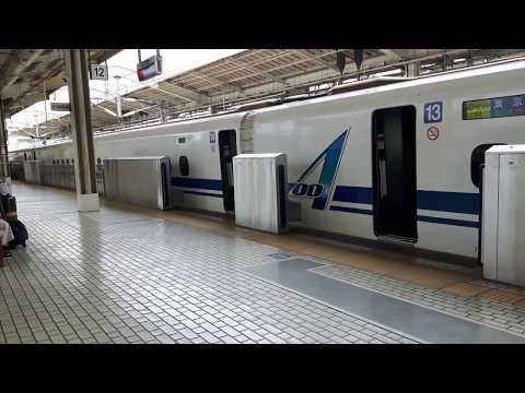 Shinkansen Nozomi Leaving Kyoto.