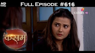 Kasam - 20th July 2018 - कसम - Full Episode