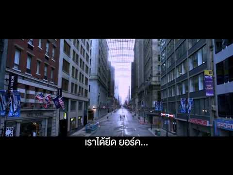 ตัวอย่างหนัง ผีชีวะ5 (ซับไทย)