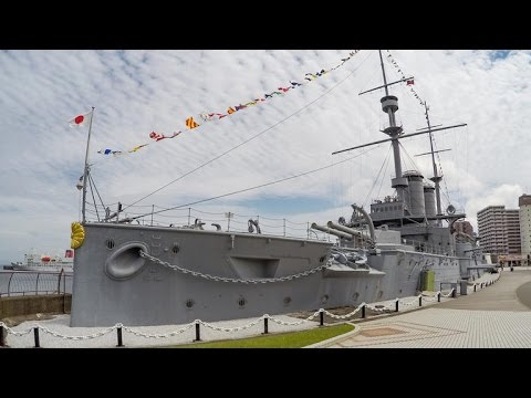 Look inside this piece of Japanese naval history