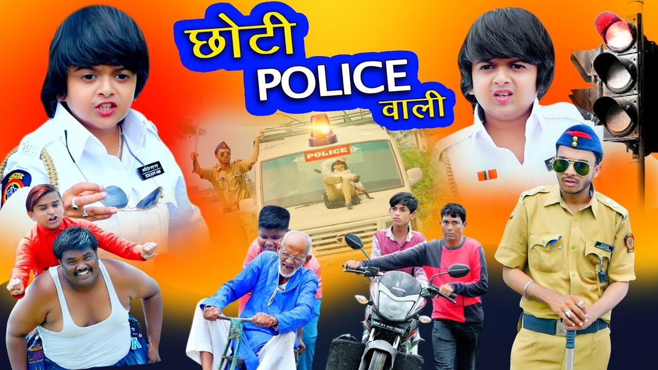 CHOTI TRAFFIC POLICE WALI | छोटी ट्राफिक पुलिस वाली / khandeshi comedy vedio/ choti ki comedy muskan