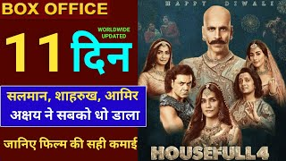 Housefull 4 Box Office Collection, Housefull 4 11th Day Collection,Housefull 4 Full Movie Collection