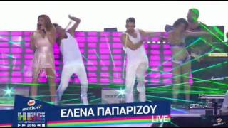 Helena Paparizou - Baby It