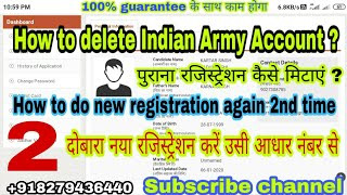 How to delete Indian Army account Indian Army ka registration delete kaise karen Joinindianarmy.com