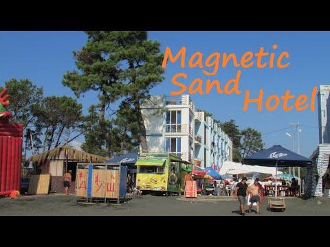 Magnetic Sand Hotel Ureki.Гостиница Уреки Грузия.Магнитные пески Уреки отель.მაგნიტური ქვიშები ურეკი