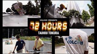 戸倉大鳳 - 72HOURS [VHSMAG]