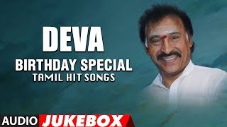 Deva Tamil Musical Hits | Jukebox | Birthday Special | Deva Tamil Hit Songs