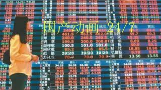 外資連五賣台股!台積電苦成箭靶 今天賣超4.2萬張