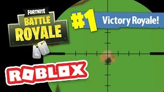 DUOS vincere in ROBLOX FORTNITE w/ImaFlyNmidget (Roblox isola Royale)