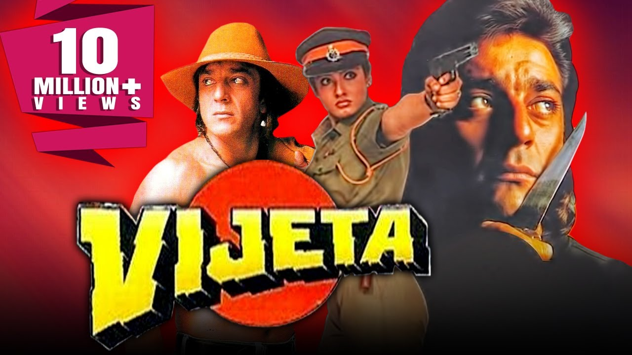 Download Vijeta (1996) Full Hindi Movie | Sanjay Dutt, Raveena Tandon, Paresh Rawal, Amrish Puri, Reema Lagoo